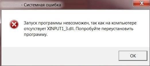 xinput1_3dll-1.jpg