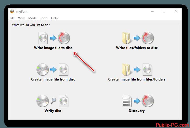 Kak-sozdat0zagruzochnii-disk-v-Windows-101.png