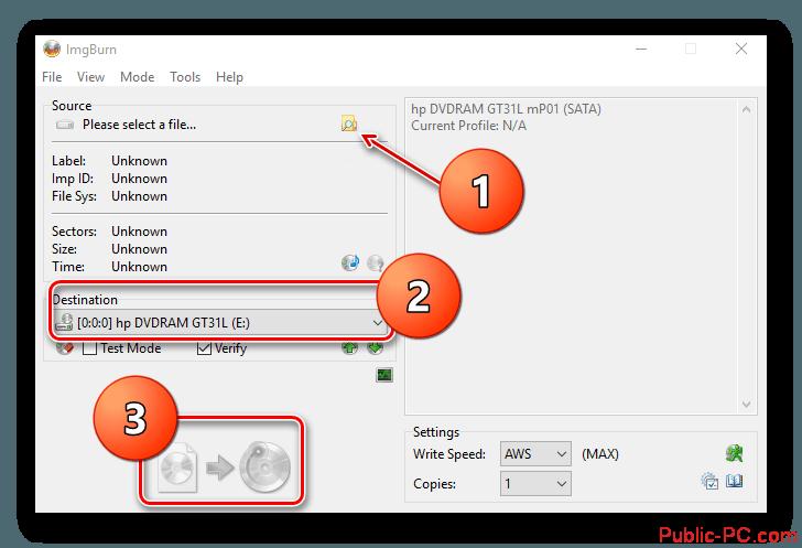 Kak-sozdat0zagruzochnii-disk-v-Windows-102.png
