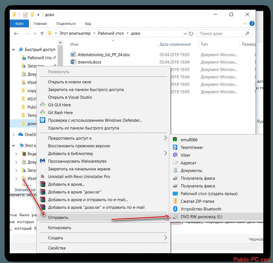Kak-sozdat0zagruzochnii-disk-v-Windows-109.png