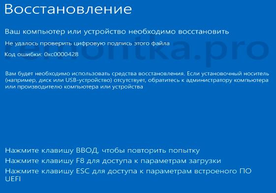 0xc0000428-error-blue-screen.png