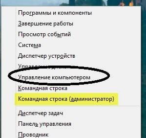 error3-9.jpg