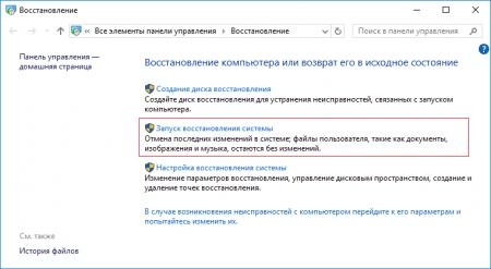 uzel-sluzhby-lokalnaya-sistema-gruzit-sistemu-4-450x247.png