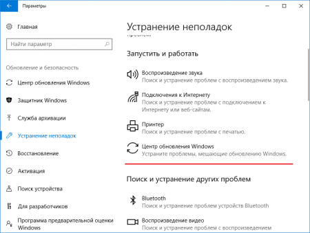 uzel-sluzhby-lokalnaya-sistema-gruzit-sistemu-6-450x339.png