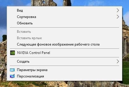 12-nvidia-control-panel.jpg