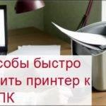 45b1d-clip-51kb-2-150x150.jpg