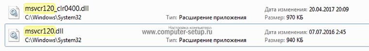 msvcr120_dll_error_03-1.png