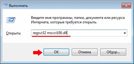 registracia-msvcr100-dll.png