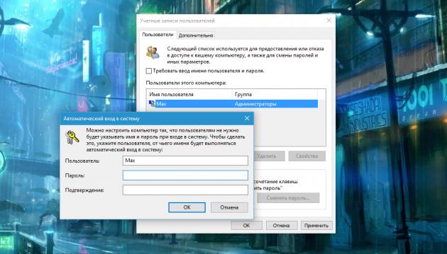 windows-10-disable-password_1490258818-e1490440856472-630x359.png