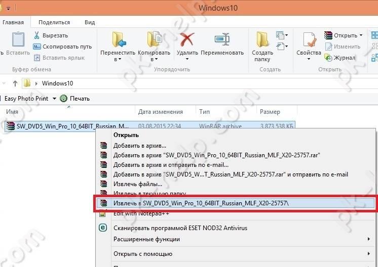USB-Windows10-1.jpg