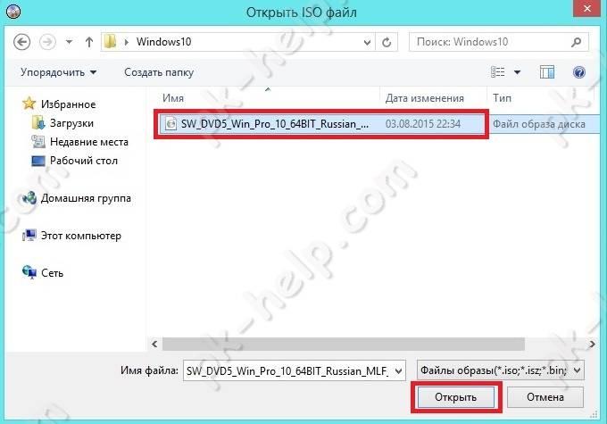 USB-Windows10-34.jpg