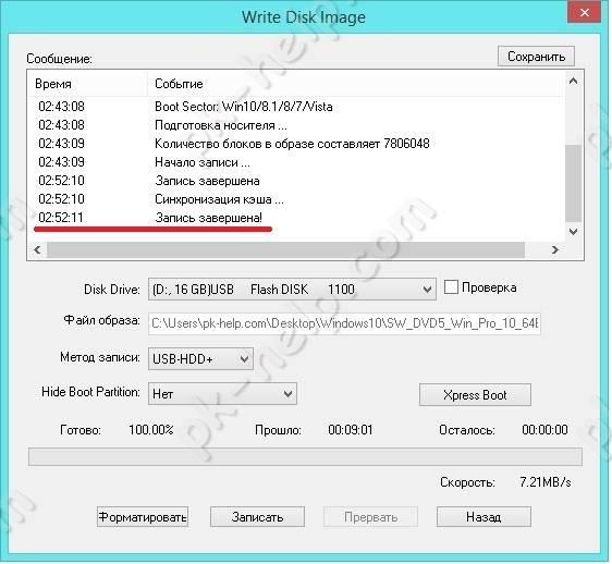 USB-Windows10-38.jpg