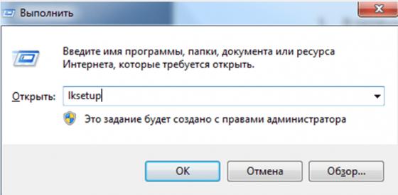 1569367218_screenshot_2-min.png