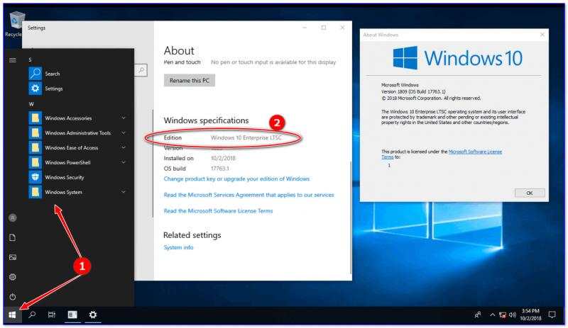 Windows-10-LTSC-800x463.png