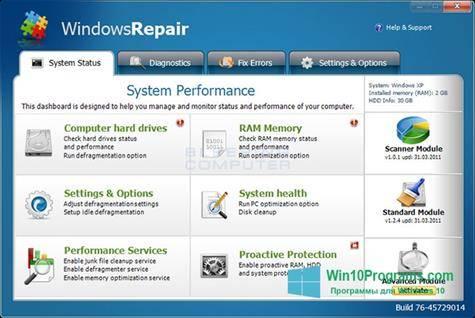 windows-repair-windows-10-screenshot.jpg
