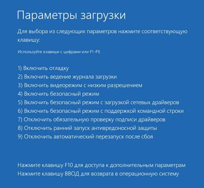 Posle-perezapuska-PK-nazhimaem-F4-.jpg