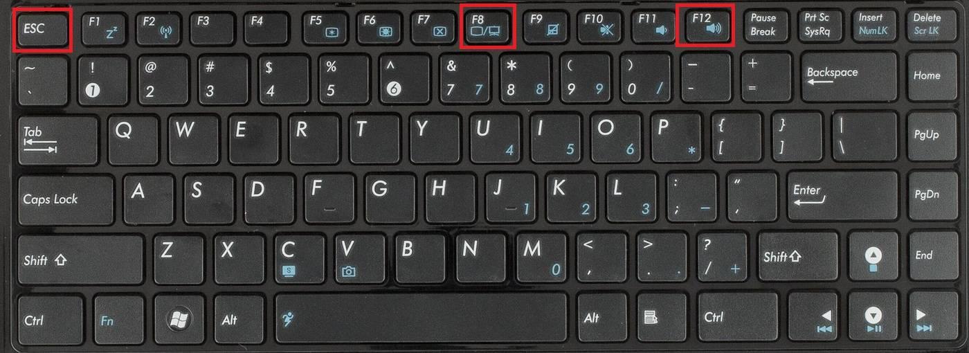 Vo-vremya-perezagruzki-kompjutera-nazhimaem-F8-F12-ili-Esc-dlya-otkrytiya-Boot-Menu-.jpg
