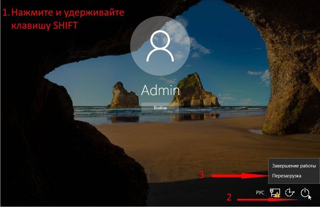 zagruzka-bezopasnogo-rezhima-windows2.jpg