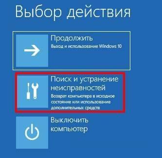 zagruzka-bezopasnogo-rezhima-windows3-1.jpg