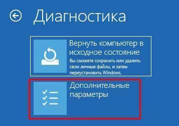 zagruzka-bezopasnogo-rezhima-windows4.jpg