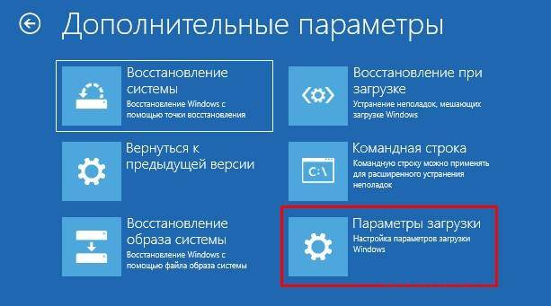 zagruzka-bezopasnogo-rezhima-windows5.jpg