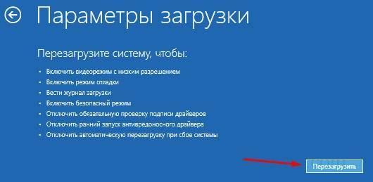 zagruzka-bezopasnogo-rezhima-windows7.jpg