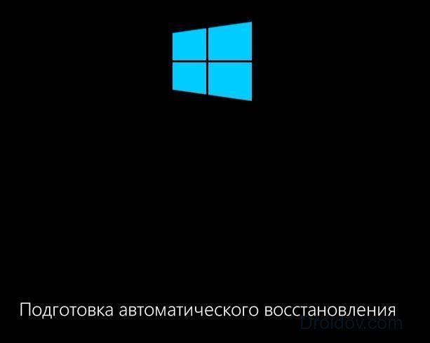 zagruzka-bezopasnogo-rezhima-windows9.jpg