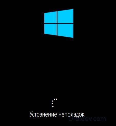 zagruzka-bezopasnogo-rezhima-windows9_1.jpg