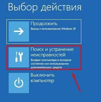 zagruzka-bezopasnogo-rezhima-windows13.jpg