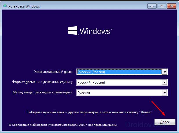 zagruzka-bezopasnogo-rezhima-windows14-1.png