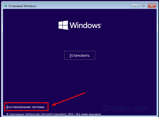 zagruzka-bezopasnogo-rezhima-windows15.png
