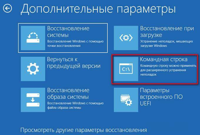 zagruzka-bezopasnogo-rezhima-windows18.jpg