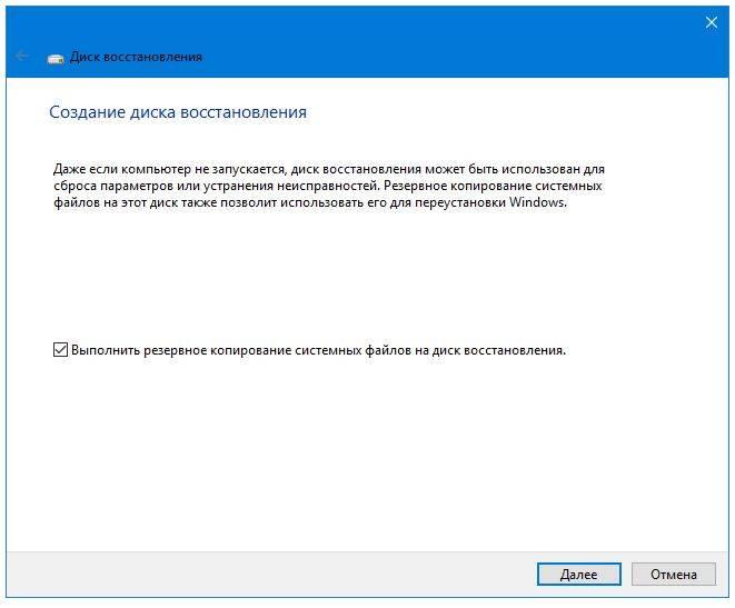zagruzka-bezopasnogo-rezhima-windows20.jpg
