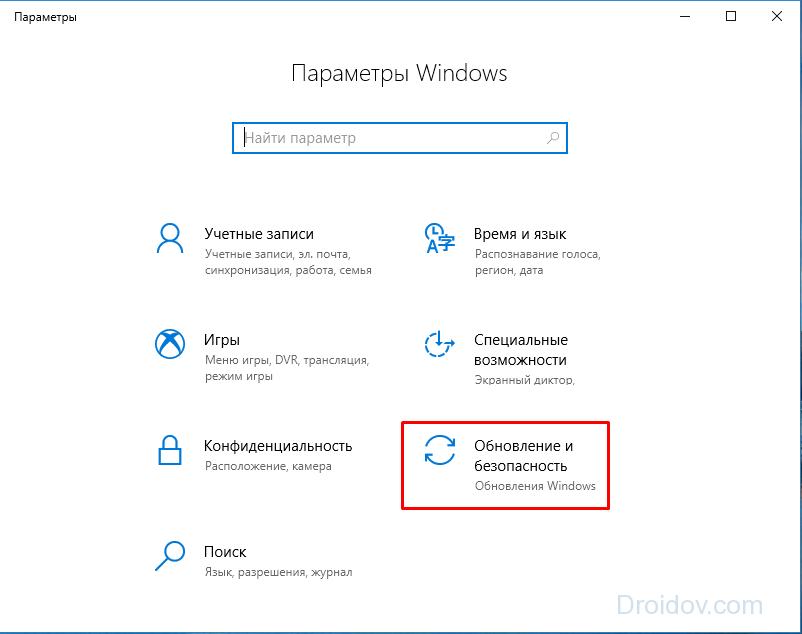 zagruzka-bezopasnogo-rezhima-windows28.png