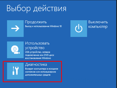 zagruzka-bezopasnogo-rezhima-windows30.png