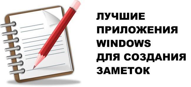 0-Notepad.jpg