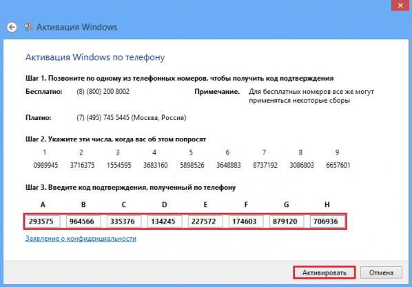 Screenshot_22-3.png