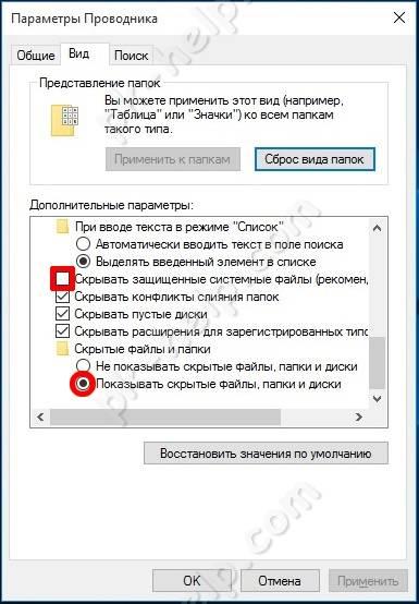 hidden-folders-windows10-4.jpg