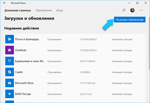 windows-store-04.png