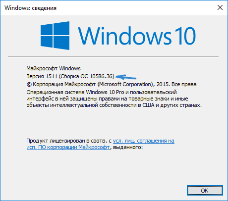 about-windows-10.png