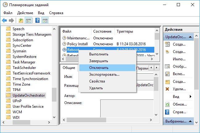 disable-reboot-task-windows-10-scheduler.png