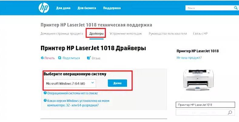 Screenshot_138-1.jpg