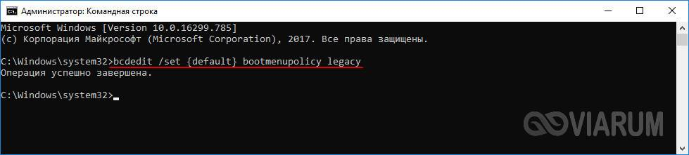safe-mode-windows-10-13.jpg