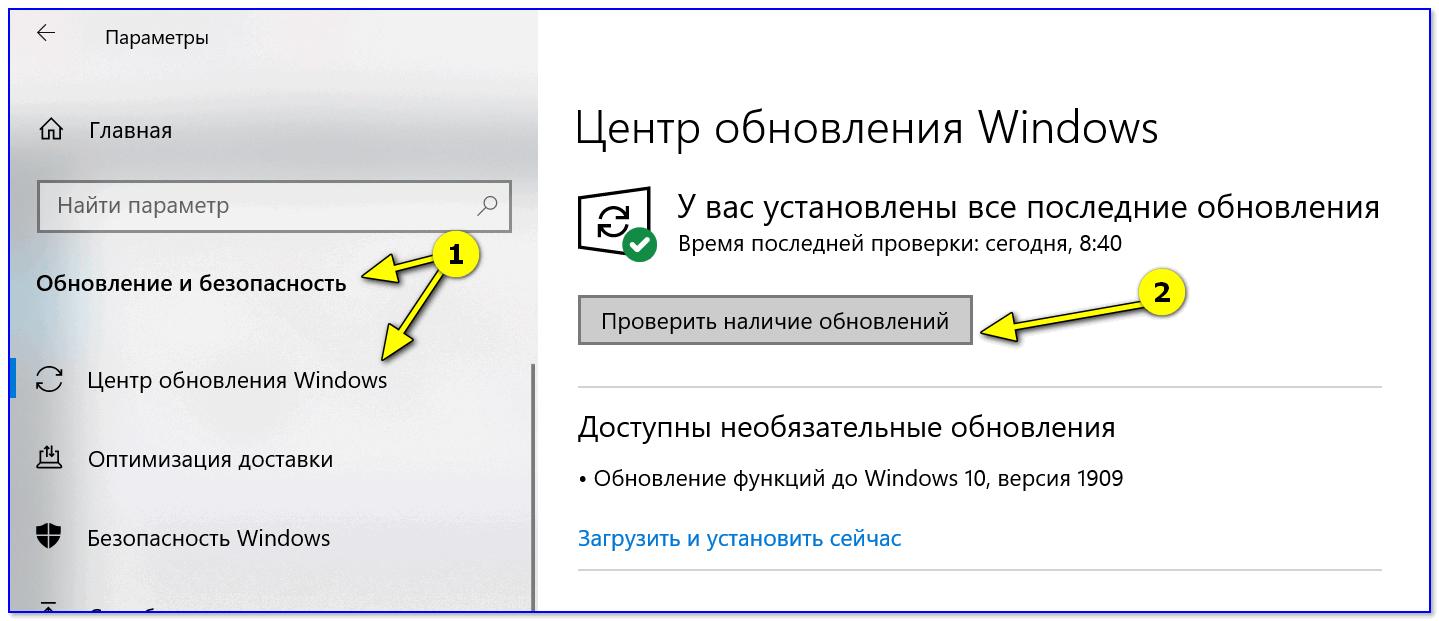 TSentr-obnovleniya-Windows.png