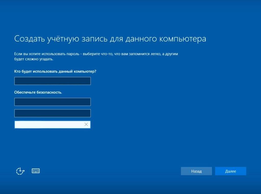 sozdanie-uchetnoj-zapisi-microsoft-v-windows-10-1024x763.jpg