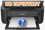 Ne-pechataet-printer.png