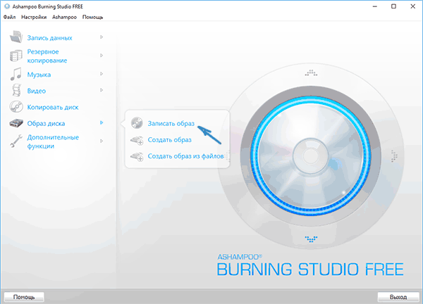 burn-windows-10-iso-ashampoo.png