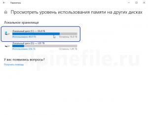 windows-10-delete-temporary-files-screenshot-3-300x234.png