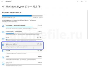 windows-10-delete-temporary-files-screenshot-4-300x231.png
