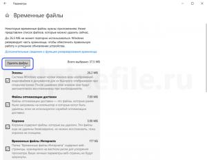 windows-10-delete-temporary-files-screenshot-5-300x233.png